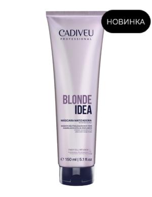 Idea Blonde Balance Mask: Тонирующий уход 150 ml