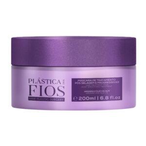 Восстанавливающая маска: Hair Treatment Mask 200 ml